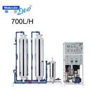 China Promotional Water Softener Machine for food purifying treatment system wholesale