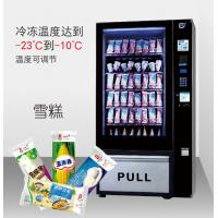 China Healthy Food Vending Machines Automatic Sell ICE Cream /  Frozen Meat / Seafood wholesale
