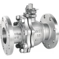China 3 Piece PN16 Stainless Steel Industrial Ball Valves , 1/2 - 8 Inch Ball Valve wholesale