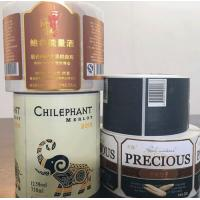 China Anti Counterfeit 3D Hologram Security Label, Anti-Counterfeit Adhesive Sticker on sale