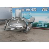 China Planet Stirrer Food Frying Automatic Wok Cooker , 3KW Automatic Fried Rice Wok wholesale