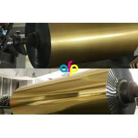 China Professional Reliable Cold Stamping Foil Technology And Supplies For Printing Machines on sale