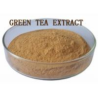 China Leaves Green Tea Polyphenols Powder Blood Pressure Reducing Anti Radiation on sale