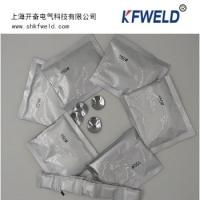 China Exothermic Welding Powder #150, 150g/bag package, Exothermic Welding Metal Flux wholesale