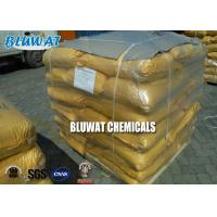 China Industrial Grade 30% Al2O3 Yellow Polyaluminium Chloride for Wastewater Treatment wholesale