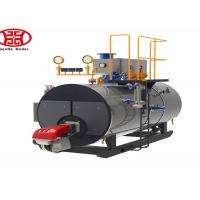 China Compact Industrial Steam Boilers , WNS Series Fire Tube Steam Boiler wholesale