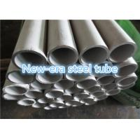 China Durable 304 Stainless Steel Welded Pipe High Precision ASTM A213 ASTM A269 wholesale