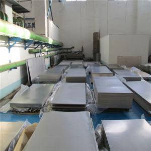 China gr1 gr2 gr5 titanium plate price wholesale