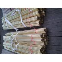 China C44300 admiralty brass tube wholesale