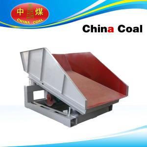 China Coal Vibratory Sieve wholesale