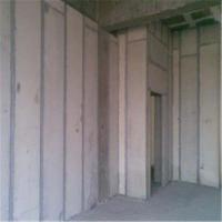 China 2015 Energy-Saving Environment-Friendly EPS Cement Wall Panel Buildin modern Modular Homes wholesale