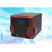 China Mini 1064nm / 532nm Q-Switched Yag Laser Tattoo Removal Machine With Medical CE wholesale
