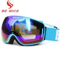 China Wide View Blue Mirrored Ski Goggles Professional Outdoor Sports Equipment wholesale