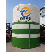 China Industry Plastic Water Storage Tanks wholesale