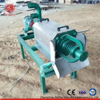 China Wide Adaptability Solid Liquid Separator / Screw Press Dewatering Machine wholesale