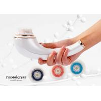 Travel Portable Facial Cleansing Brush Silicone Super Sonic Cleanser For Face