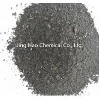 China High Temperature Coal Tar Pitch Exposure With Granularity 0 - 3mm wholesale