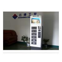 China 19 Inch Touch Screen LCD Cell Phone Charging Station Vending Machine Led Light Charger wholesale