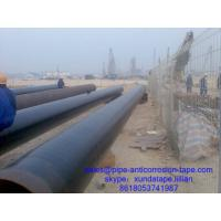China Pipeline Joint wrapping tape for gas, oil and water pipe wholesale
