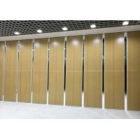 China Banquet Hall Acoustic Folding Partition Wall Top Hung Without Floor Track wholesale