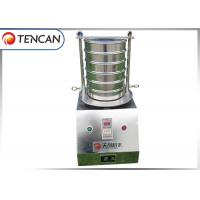 220V 0.15KW Powder Sieving Machine Laboratory Scale CE / ISO Approval