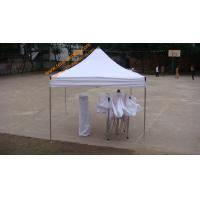 Buy cheap White Waterproof Oxford Cover Instant Commercial Pop Up Tent Aluminum Foldable from wholesalers