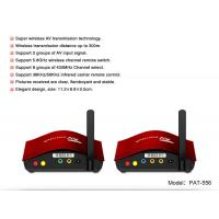 China 5.8GHZ AUDIO VIDEO SENDER TRANSMITTER RECEIVER WITH 38KHZ AND 56KHZ IR REMOTE CONTROL wholesale
