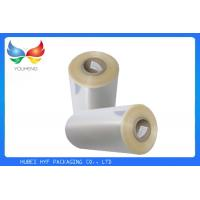China 45 Mic Printable Plastic Blown PVC Shrink Film For Beverage Label wholesale