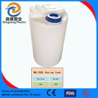 China MC-200LFood grade LLDPE Rectangular Chemical tank for pump wholesale