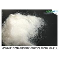 China Semi Dull Non Woven Polyester Fiber 6D For Soft Touch Exhibition / Home Carpet wholesale