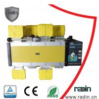 China Automatic 2000 Amp Transfer Switch For Generator High Security RDS2-2000A wholesale