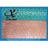 Buy cheap Silver / Green Galvanised Chicken Wire For Farm Normal Hexagonal Wire Mesh from wholesalers