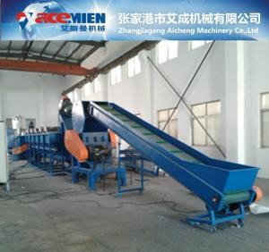 China PP PE HDPE LDPE plastic film bags woven bagplastic recycling machine washing machinery washing line (1000kg/h) wholesale