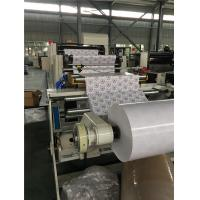 China Industrial Automatic Die Punching Machine For Light Thin Paper 60gsm FDC850 wholesale
