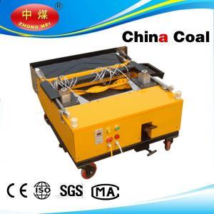 China plaster spraying machine fq800-a wholesale
