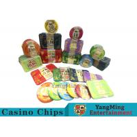 China Acrylic Plastic Deluxe Poker SetFor 5 - 8 Players With 50 / 100mm Diameter wholesale