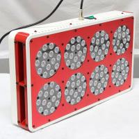China 3 years warranty high lumen plant grow light grow led light china cheap grow led light wholesale