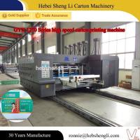 China Automatic Carousel Screen Printing Machine L5500*W4500*H2500mm Dimension wholesale
