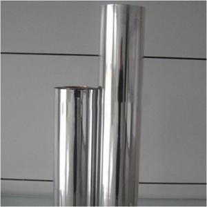 China Vacuum Packaging Film Metallizing Aluminized PET Film Roll / Aluminium Plastic Film wholesale