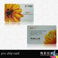 China SLE5542 Contact IC Smart Card , 13.56MHz  RFID Smart Card wholesale