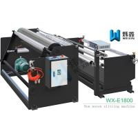 China Fully Automatic Thermal Paper Slitting Machine With 30 Sets Knives 30-80m/Min on sale