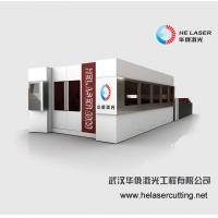 China Enclosed Stainless Steel Fiber Laser Cutting Machine Industrial With Safe Room wholesale