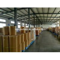 China Electronics Chemicals  201 methyl silicone oil / PDMS / Cas NO 63148-62-9 wholesale