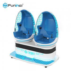 China Kids amusement park 9d virtual reality 9d vr chair, 360 Degree 9d VR Egg wholesale