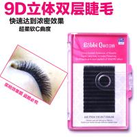 Double Layer 0.7 Faux Mink Eyelash Extensions , Soft 3D Individual Lashes for sale