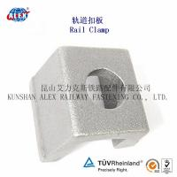 China Zinc Plated Customized Rail Clamp, Railway Fastener wholesale