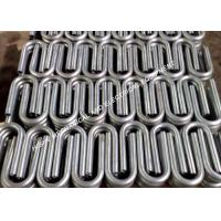 China Customize Made Bending Aluminium Tubing 2mm Polished Bright For Aircraft Parts wholesale