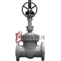 China API Cast Steel Fully Open Gate Valve Metal Seat Z40H For Oil / Gas Industry wholesale