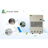 Buy cheap 260 Kg Automatic Commercial Dehumidifier Large Basement With Hose In Home from wholesalers
