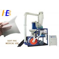 China Medical Blood Bag Soft PVC Plastic Grinding Equipment With Wind And Water Cooling System wholesale